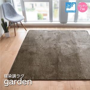 抜染調 フランネルタッチ ウレタン7mm ラグマット/絨毯 【約2畳 約185cm×185cm ブラウン】 洗える 軽量 ホットカーペット対応 『garden』 - 拡大画像