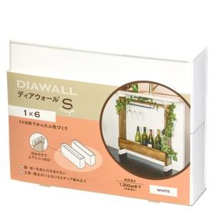 (まとめ)1×6ディアウォールS ホワイト【×2セット】 - 拡大画像
