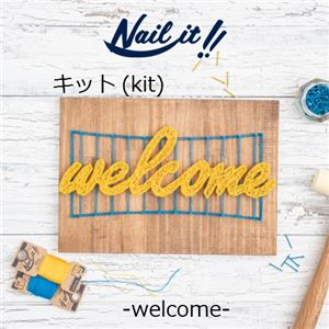 Nail it!!(ネイルイット) キットNo.004 Welcome [ストリングアート] - 拡大画像