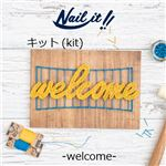 Nail it!!(ネイルイット) キットNo.004 Welcome [ストリングアート]