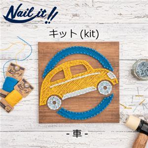 Nail it!!(ネイルイット) キットNo.007 車 [ストリングアート]