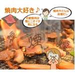 煙が出にくい焼肉プレート セラコールNEO