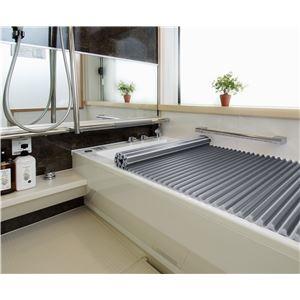 抗菌 Agイージーウェーブ 風呂ふた L15 75×150cm用 - 拡大画像