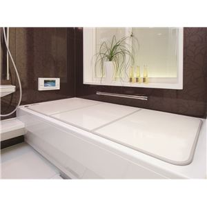 抗菌 AG 組合せふた 風呂ふた L16 75×160cm用 - 拡大画像