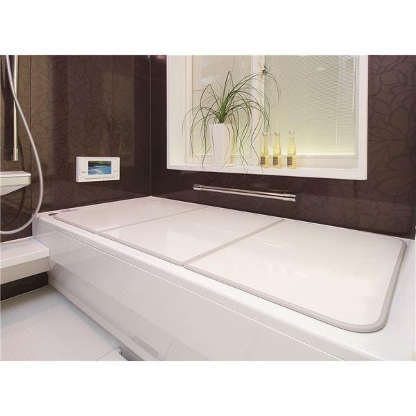 抗菌 AG 組合せふた 風呂ふた L16 75×160cm用