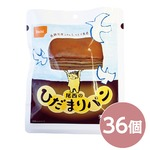 尾西のひだまりパンチョコ 36個セット 日本製 〔非常食 企業備蓄 防災用品〕