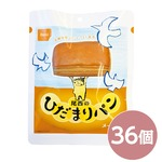 尾西のひだまりパンメープル 36個セット 日本製 〔非常食 企業備蓄 防災用品〕