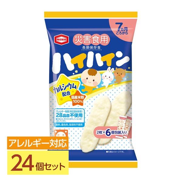 【尾西食品】災害食用ハイハイン 24個セット 日本製 〔非常食 乳児用規格適用食品〕