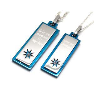 キュービックジルコニア×ブルー×ブルー・メッセージステンレスペアペンダント 男性用50cm 女性用50cm チェーン付き ZZPST-019wbl-c5050 - 拡大画像