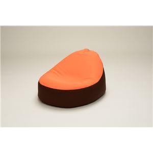 コンパクト ビーズクッション/ローソファー 【1人掛け オレンジブラウン】 極小1mmビーズ 日本製