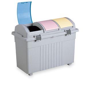 エコ3分別ゴミボックス/分別ゴミ箱 【カラー】 容量:約100L フタ付き 仕切板付き 市販45L用ポリ袋可 〔店舗 オフィス 施設〕