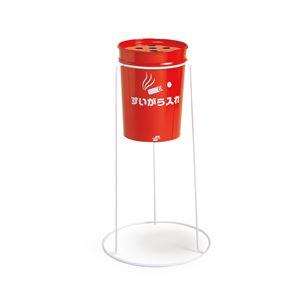 (まとめ) 丸型すいがら入れ/灰皿 【現場用】 大容量 容量:約8.2L 〔業務用 施設 店舗〕 【×2セット】 - 拡大画像