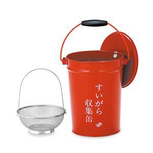 (まとめ) すいがら収集缶/灰皿 【蓋付 中カゴ付】 容量:約8.2L 〔業務用 施設 店舗〕 【×2セット】 - 拡大画像