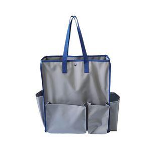BMトートバッグ/掃除用品入れ 【ブルー】 ナイロン製 〔業務用 現場 作業〕 - 拡大画像