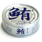 鮪ライトツナフレーク(オイル無添加)24缶