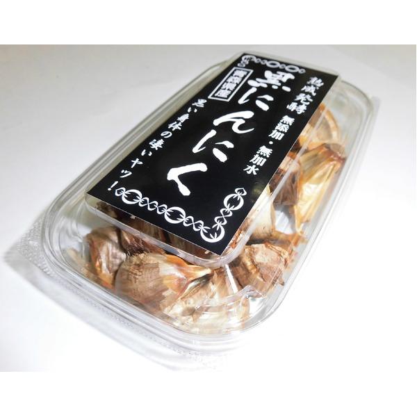青森県産 黒にんにく 【200g×2】 調味期限180日 〔家庭用 食材 食料品〕