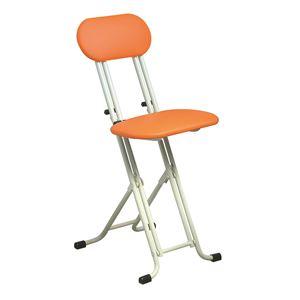 シンプル 折りたたみ椅子 【オレンジ×ミルキーホワイト 幅330mm】 スチールパイプ  - 拡大画像