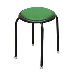 シンプル スタッキングチェア 【同色10脚セット グリーン×ブラック】 幅32cm 日本製 スチールパイプ  - 拡大画像