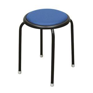 シンプル スタッキングチェア 【同色10脚セット ブルー×ブラック】 幅32cm 日本製 スチールパイプ  - 拡大画像