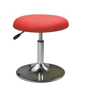 丸椅子/パーソナルチェア 【レッド×クロームメッキ】 幅40cm 日本製 スチール 『コーンワイドスツール』 - 拡大画像