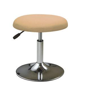 丸椅子/パーソナルチェア 【アイボリー×クロームメッキ】 幅40cm 日本製 スチール 『コーンワイドスツール』 - 拡大画像