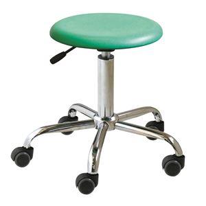 キャスター付き 丸椅子 【グリーン×クロームメッキ】 幅50cm 日本製 スチール 『ブランチブロースツール』