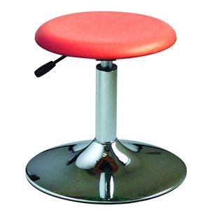 丸椅子/パーソナルチェア 【オレンジ×クロームメッキ】 幅385mm 日本製 スチール 『コーンブロースツール』