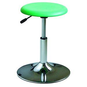 丸椅子/パーソナルチェア 【グリーン×クロームメッキ】 幅385mm 日本製 スチール 『コーンブロースツール』