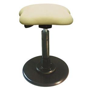 モダン スツール/丸椅子 【アイボリー×ブラック】 幅33cm 日本製 スチールパイプ 『ツイストスツールラフレシア3』