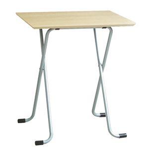 折りたたみテーブル 【角型 ナチュラル×シルバー】 幅60cm 日本製 木製 スチールパイプ 〔ダイニング リビング〕