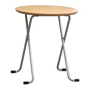 折りたたみテーブル 【丸型 ナチュラル×シルバー】 幅60cm 日本製 木製 スチールパイプ 〔ダイニング リビング〕
