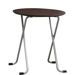折りたたみテーブル 【丸型 ダークブラウン×シルバー】 幅60cm 日本製 木製 スチールパイプ 〔ダイニング リビング〕