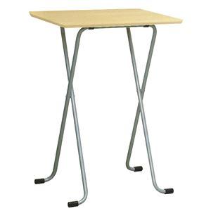 折りたたみハイテーブル 【角型 ナチュラル×シルバー】 幅60cm 日本製 木製 スチールパイプ 〔ダイニング リビング〕