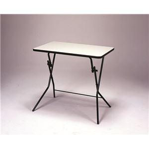 折りたたみテーブル 【幅75cm ニューグレー×ブラック】 日本製 スチールパイプ 『スタンドタッチテーブル』