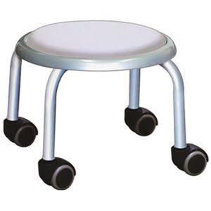 スタッキングチェア/丸椅子 【1脚販売 ホワイト×シルバー】 幅32cm 日本製 スチール  - 拡大画像