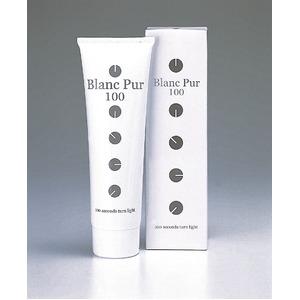 ブランピュール100 美白・潤いパック - 拡大画像