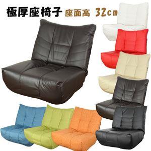 極厚座面座椅子 ダークブラウン (DBR) 一人掛け ローソファー 座いす  - 拡大画像