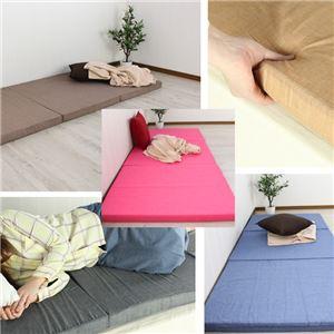 バランスマットレス 無地 ピンク (PI) 全5色 3つ折り 寝具 マットレス