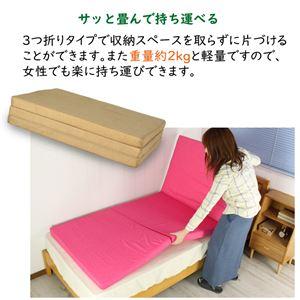 バランスマットレス 無地 ベージュ (BE)全5色 3つ折り 寝具 マットレス