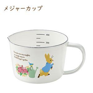 ピーターラビット メジャーカップ キッチン ホーロー 製菓 計量 カップ