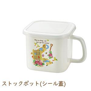 ピーターラビット ストックポット(シール蓋) ホーロー 味噌 調味料 保存容器
