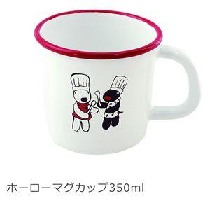 リサとガスパール  ホーローマグカップ350ml かわいい キッチン用品 割れない ホーロー 歯磨き - 拡大画像