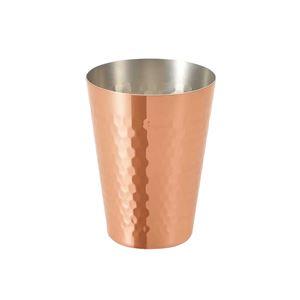 タンブラー350ml グラス カップ 食器 ビアタンブラー 銅 日本製 グラス【ASH-9049】