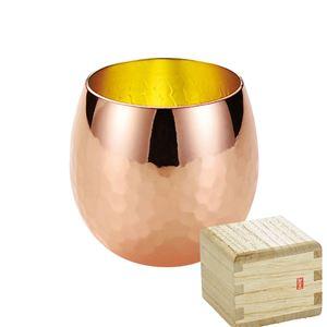 銅製 おちょこ お猪口 70ml 桐箱入 お酒 日本製 燕三条産 贈答品【ASH-9867】 - 拡大画像