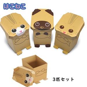 はこねこ3匹 収納ボックス 収納ケース おもちゃ箱 3個セット ねこ 段ボール ダンボール - 拡大画像