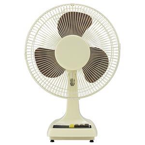 レトロ 扇風機/ファン 【アイボリー】 約幅35cm 風量調節3段階 自動首振り 3枚羽根 〔リビング ダイニング〕 - 拡大画像