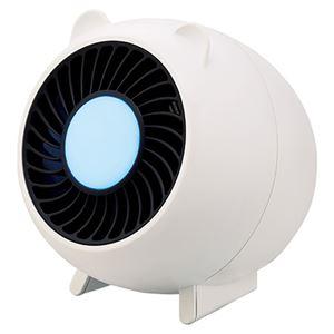 LED蚊取り器 ホワイト - 拡大画像