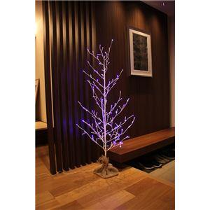 ブランチツリー 120cm ホワイト×ブルー - 拡大画像