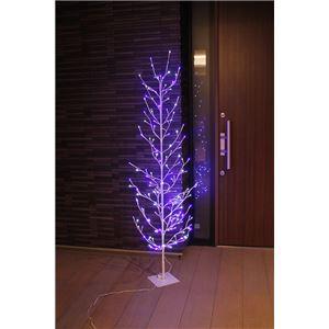 ブランチツリー 180cm ホワイト×ブルー - 拡大画像