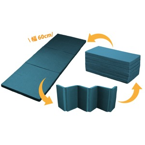 アキレス 6つ折り マットレス/寝具 【SSS スモールセミシングルサイズ】 幅60×長さ180cm 薄型 厚み40mm 高密度ウレタンフォーム 藍色